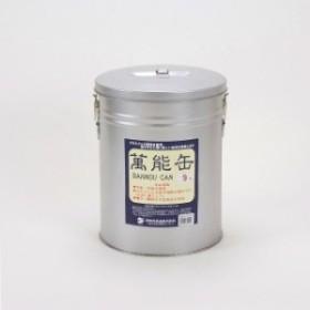 萬能缶 パチット9号