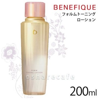 資生堂ベネフィーク フォルムトーニングローション 200ml[収れん化粧水](TN069-4)