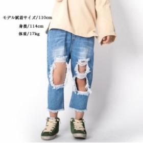 韓国子供服 男の子 女の子 デニムパンツ100/110/120/130/140cmダメージ ジーンズ 長ズボン ロングパンツ レジャー ボトムス