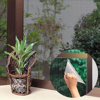 窓ガラスフィルム マジックミラータイプ 【省エネ】 シルバー/ブラック 46cmX90cm カーテン付属品