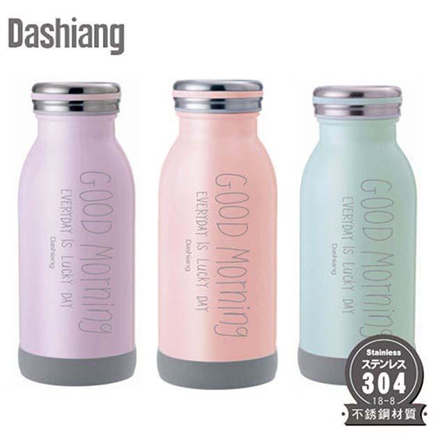 免運 【Dashiang】超真空350ml不鏽鋼牛奶瓶 DS-C35-350 (送贈品)