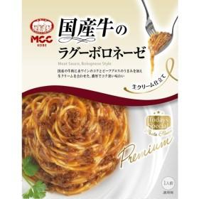 エム・シーシー食品 MCC 国産牛のラグーボロネーゼ 150g
