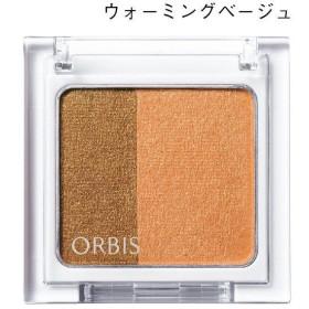 ORBIS(オルビス) ツイングラデーションアイカラー (パウダータイプ) ウォーミングベージュ