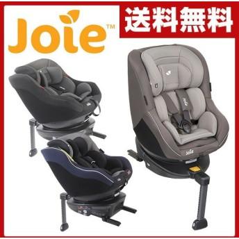 Joie(ジョイー) チャイルドシート Arc360 (ISOFIX)(新生児から4歳頃まで) 38606/38704/38811 正規品 ベビー 赤ちゃん チャイルドシート 新生児 車 カーシート