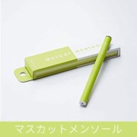 【VITAFUL ビタフル 電子タバコ マスカットメンソール】