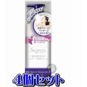 セグレタ 洗えるマッサージ美容クリーム 360ml 【4個セット】【お取り寄せ】(4901301350459-4)