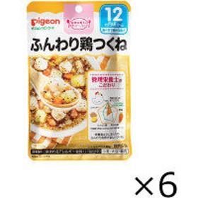 【12ヵ月頃から】ピジョン 食育レシピ ふんわり鶏つくね 80g 1セット(6個)