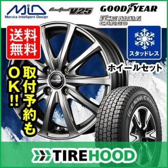 グッドイヤー アイスナビ NAVI CARGO 145R12 スタッドレスタイヤホイール4本セット MARUKA ユーロスピード V25 リム幅 4.0 国産車向け 取付あり