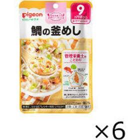 【9ヵ月頃から】ピジョン 食育レシピ 鯛の釜めし 80g 1セット(6個)