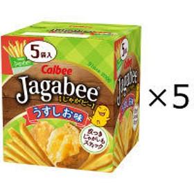 カルビー Jagabeeうすしお味 80g 1セット(5個)