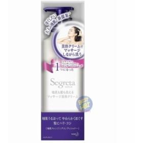 セグレタ 洗えるマッサージ美容クリーム 360ml(4901301350459)