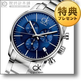【店内最大36%戻ってくる!15日限定】 カルバンクライン CALVINKLEIN シティ  メンズ 腕時計 K2G2714N