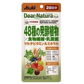 ディアナチュラスタイル 48種の発酵植物食物繊維・乳酸菌 20日(80粒)