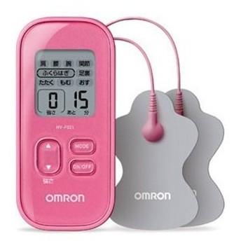 【平日15時・土曜14時まで当日出荷】 オムロン 低周波治療器 ピンク OMRON HV-F021-PK 代引可(4975479405150)【ラッピング可】