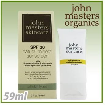 ジョンマスターオーガニック John Masters Organics ナチュラルミネラルサンスクリーン 59ml