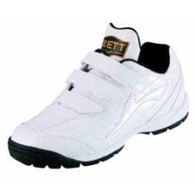 【キャッシュレスでP5%還元】 ゼット ジュニア トレーニングシューズ ランゲットDX ホワイト×ホワイト BSR8276J-1111