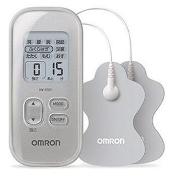 【大量購入受付中・個数制限無し】 オムロン 低周波治療器 シルバー OMRON HV-F021-SL 代引可(4975479405174)【ラッピング可】