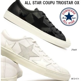 CONVERSE コンバース スニーカー ALL STAR COUPE TRIOSTAR OX