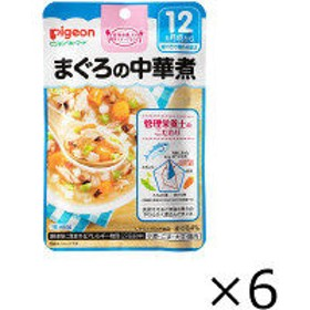 【12ヵ月頃から】ピジョン 食育レシピ まぐろの中華煮 80g 1セット(6個)