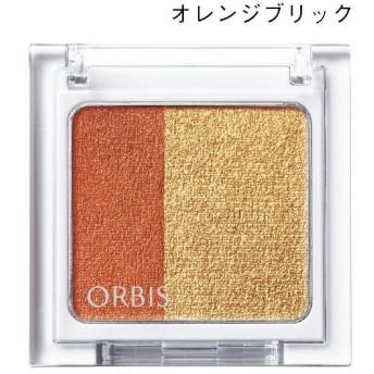 ORBIS(オルビス) ツイングラデーションアイカラー (パウダータイプ) オレンジブリック