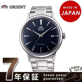 オリエント 腕時計 メンズ ORIENT 日本製 自動巻き クラシック カレンダー RN-AC0003L ネイビー