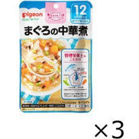 【12ヵ月頃から】ピジョン 食育レシピ まぐろの中華煮 80g 1セット(3個)