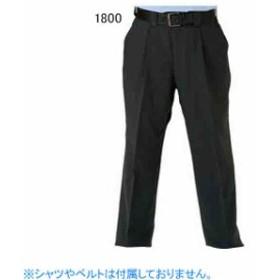 ゼット 野球 審判パンツ アンパイヤスラックス  ZETT BPU52