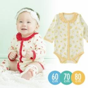 フルーツ柄長袖ロンパース[ベビー服][赤ちゃん][ベビー][ロンパース][女の子][フルーツ柄][長袖][前開き][出産祝い]【60cm70cm80cm】