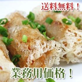 [ さくさく 海鮮 春巻き 20ヶ×20袋 ケース ] ベトナム サクサク 揚げ物 フライ 海老 エビ えび いか イカ 貝 ライスペーパー 貝柱