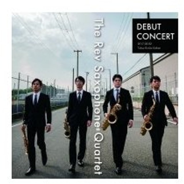 Saxophone Classical / 『デビュー・コンサート』 レヴ・サクソフォン・カルテット 国内盤 〔CD〕