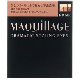 資生堂 マキアージュ ドラマティックスタイリングアイズ RD606※取り寄せ商品(注文確定後6-20日頂きます) 返品不可