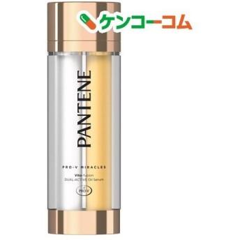 パンテーン ミラクルズ デュアル アクティブ オイルセラム トリートメント ( 21g+21g )/ PANTENE(パンテーン)
