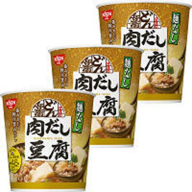 日清食品 日清麺なしどん兵衛 肉だし豆腐スープ 3個