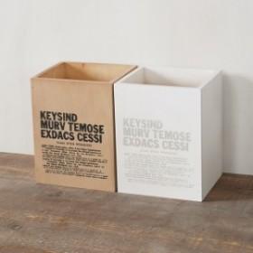木箱 木製 ダストボックス No.7 小 くず入れ/日本製 BREA