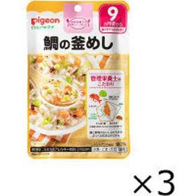 【9ヵ月頃から】ピジョン 食育レシピ 鯛の釜めし 80g 1セット(3個)