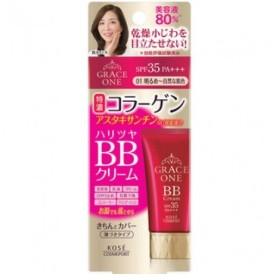 コーセー グレイス ワン BBクリーム 01 (明るめ〜自然な肌色) 50g
