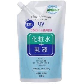 ピュアナチュラル エッセンスローション UV 大容量 つめかえ用(490mL)