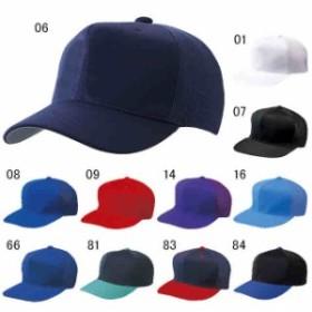 【キャッシュレスでP5%還元】 レワード 野球 野球帽 六方半メッシュキャップ CP-14  REWARD CP-14