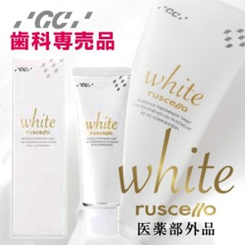 【GC ルシェロ歯磨きペースト ホワイト100g 医薬部外品】