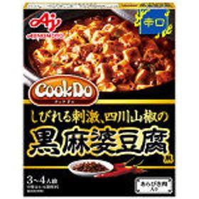 味の素 Cook Do(中華合わせ調味料)あらびき肉入り黒麻婆豆腐用辛口 1個