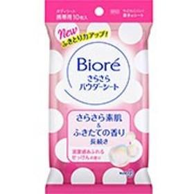 【花王 ビオレ さらさらパウダーシート せっけんの香り 携帯用 10枚入】