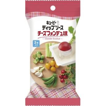 キユーピー ディップソース チーズフォンデュ味 25g×2 1個