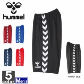 ハーフパンツ ヒュンメル hummel メンズ ハーフパンツ HAT6069 1506 トレーニング サッカー