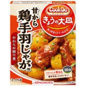 味の素 Cook Doきょうの大皿(合わせ調味料)57 鶏手羽じゃが用 1個