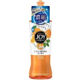 【NK※】 ジョイコンパクト オレンジピール成分入り 本体 (200mL) しつこい油汚れ・ギトギト汚れもスッキリ!