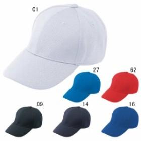 【キャッシュレスでP5%還元】 ミズノ 野球 野球帽 オールメッシュ六方型  MIZUNO 52BA231