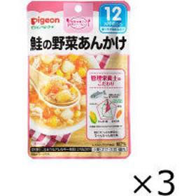 【12ヵ月頃から】ピジョン 食育レシピ 鮭の野菜あんかけ 80g 1セット(3個)