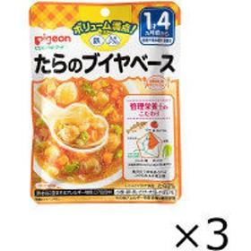 【1歳4ヵ月頃から】ピジョン 食育レシピ鉄Ca たらのブイヤベース 120g 1セット(3個)