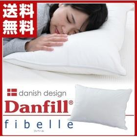 枕 フィベールピロー  45×65cm JPA121 ホワイト 洗える ウォッシャブル ホテル仕様 ホテルピロー ふわふわ 綿 わた まくら 快眠まくら 快眠枕