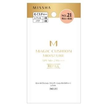 MISSHA (ミシャ)/M クッション ファンデーション(モイスチャー)(レフィル No.21 明るい肌色) ファンデーション
